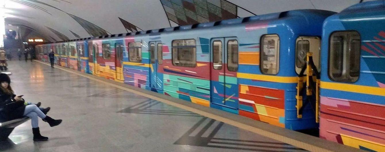 """В """"Киевском метрополитене"""" рассказали, насколько подорожает проезд"""