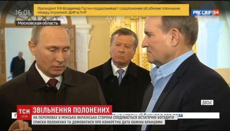 В Минске согласовывают списки для обмена пленными