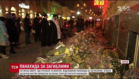 На месте ужасной аварии в Харькове отслужили панихиду