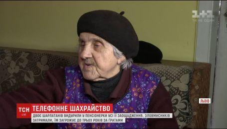 Зловмисники на Львівщині серед білого дня видурили гроші в пенсіонерки