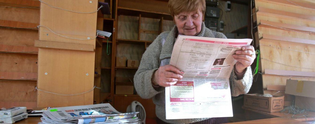 """""""Укрпочта"""" хочет в два раза повысить стоимость доставки газет"""