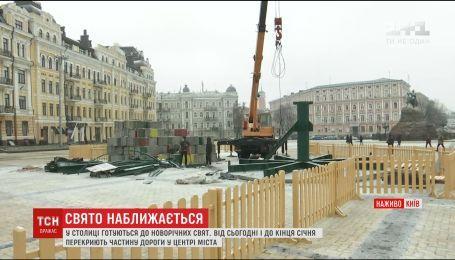 Киев активно готовится к новогодним и рождественским праздникам