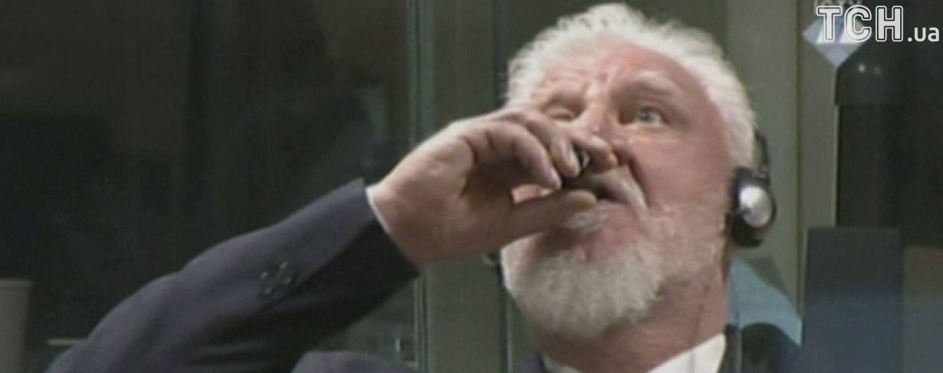 Осужденный за военные преступления хорватский генерал отравился на заседании Гаагского трибунала