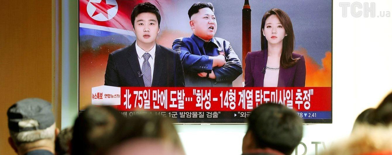 Загроза світової війни та реакція на ракетні випробування КНДР. П'ять новин, які ви могли проспати