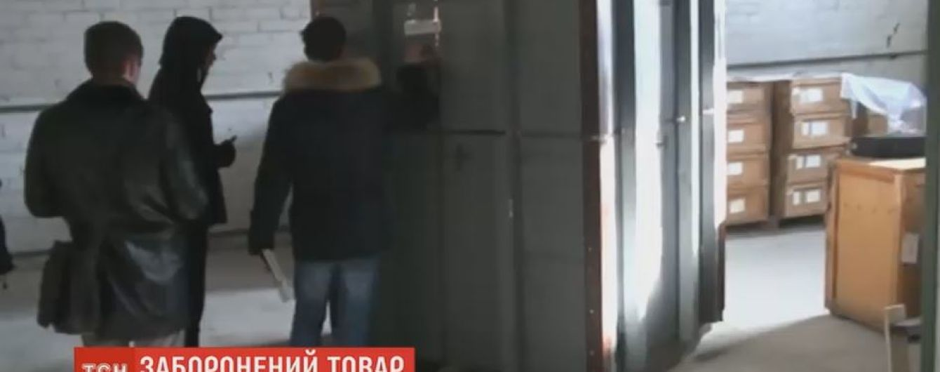 Запорожское предприятие готовило к отправке в Россию оборудование для их подводных лодок