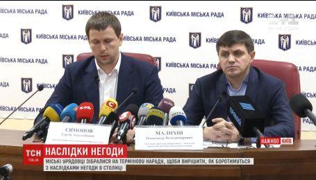В Киевсовете заверили о полной готовности к борьбе с непогодой в столице