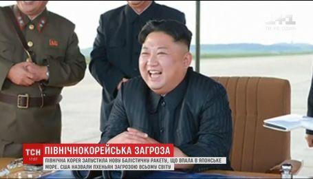 После очередного запуска баллистической ракеты, США назвали Пхеньян угрозой всему миру