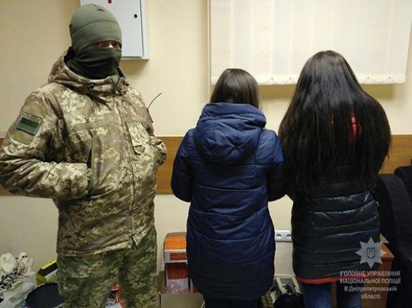 Канал торгівлі людьми на Дніпропетровщині