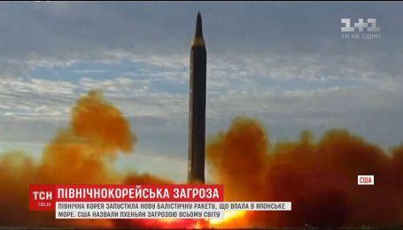 Трамп пообещал не оставлять запуск баллистической ракеты Пхеньяном без ответа