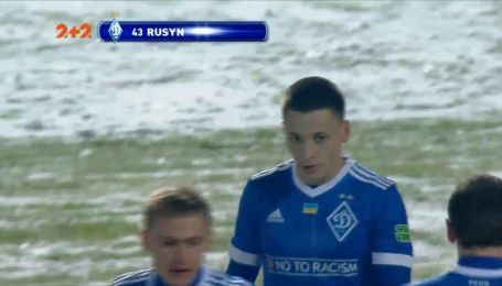 Десна - Динамо - 0:2. Видео гола Русина