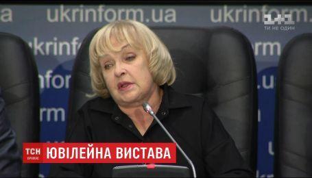Ада Роговцева дала настанови українцям, як пережити важкі часи