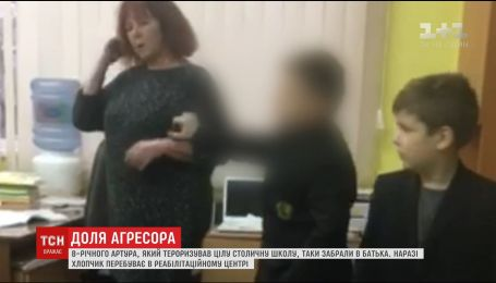 8-річного агресора забрали у батька через недопустиму поведінку в школі