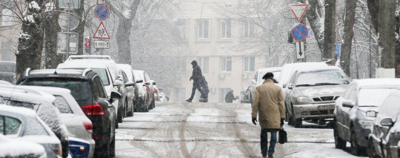 Снегопад в Украине и угроза ядерной войны. Пять новостей, которые вы могли проспать