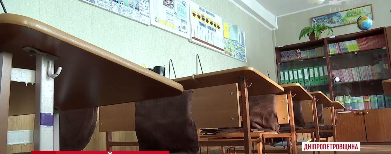 Третьеклассник затерроризировал школьников до отказа ходить на уроки в Кривом Роге