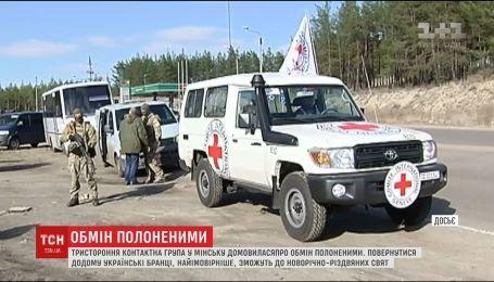 Прорыв в Минских переговорах. Наконец удалось договориться об обмене пленными