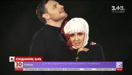 Анжелика Рудницкая и Поль Манондиз представили клип к четвертой годовщине Революции достоинства