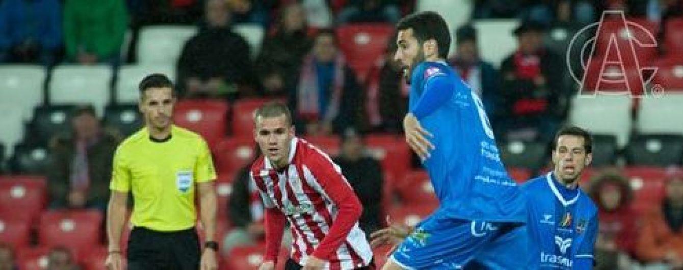 """Соперник """"Зари"""" в Лиге Европы сенсационно вылетел из Кубка Испании"""