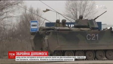 Литва передаст Украине оружию на два миллиона евро