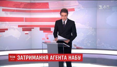 Агента НАБУ задержали при попытке подкупить чиновника Государственной миграционной службы