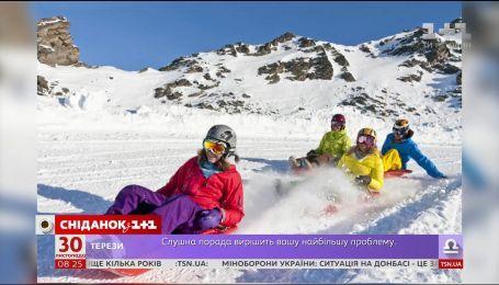 Почему, отправляясь на горнолыжные курорты, стоит покупать страховку