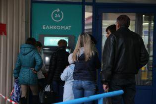 Украинские работодатели уменьшают долги по зарплатам