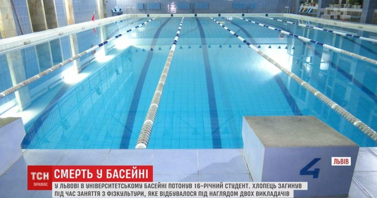 вода заняття взять кредит наличными без справок и поручителей в москве по паспорту для жителей рф тинькофф банк