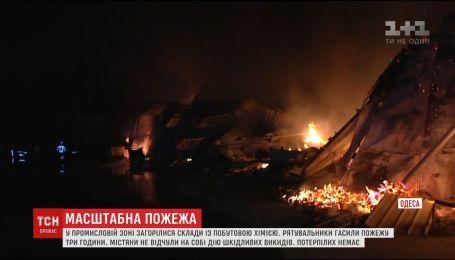 В Одессе горел склад бытовой химии