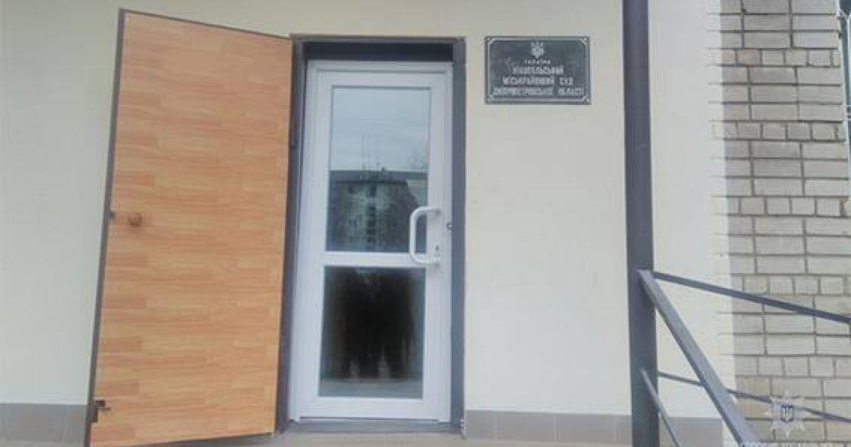 @ ГУ Нацполиции в Днепропетровской области