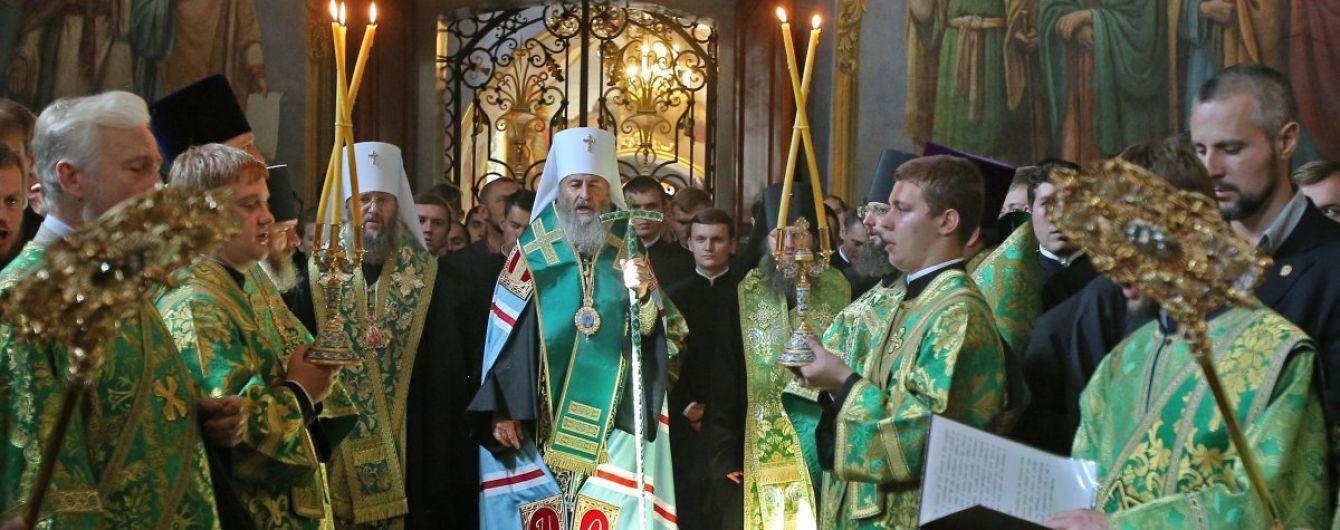В УПЦ МП не збираються зустрічатися з екзархами патріарха Варфоломія