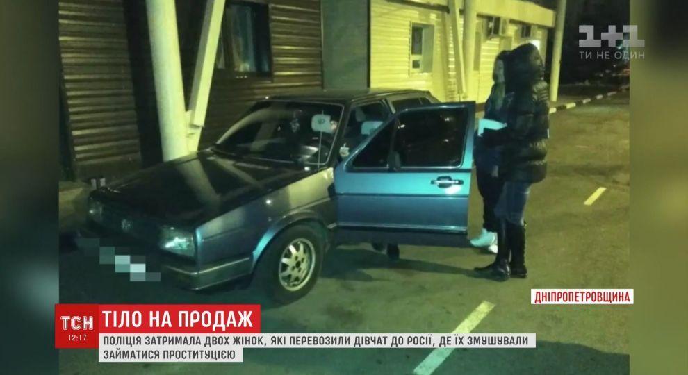 devushek-v-rabstvo-video