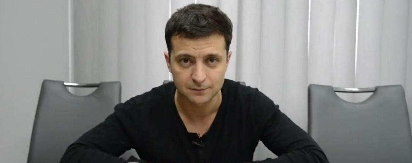 """Зеленський показав, як """"Сватами"""" грали в """"наперстки"""""""