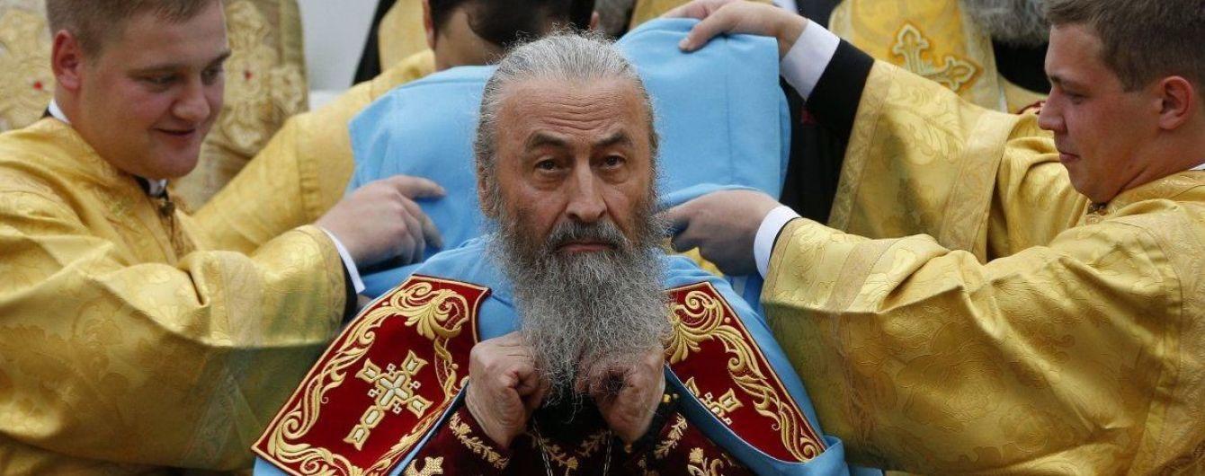 Глава УПЦ МП Онуфрий отказался встретиться с константинопольськими экзархами в Киеве