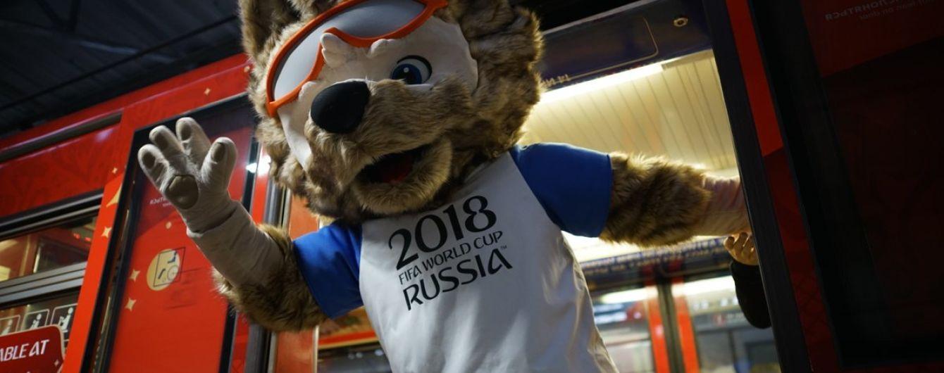 Букмекери почали приймати ставки на бойкот чемпіонату світу-2018 у Росії
