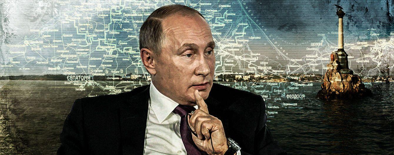 """Крым: отсроченное российское """"благополучие"""""""