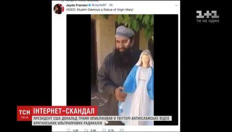 Тереза Мэй осудила перепост Трампом видео от британских ультраправых радикалов