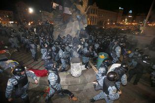 ГПУ звинувачує чиновника Нацгвардії в організації силового розгону Євромайдану