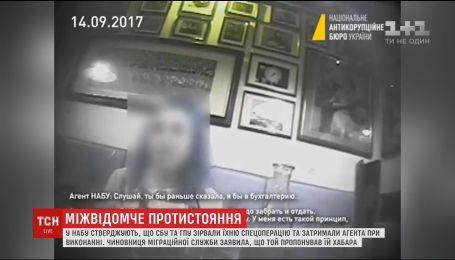 Сорванная спецоперация и попытка дать взятку: что известно о задержании детектива НАБУ