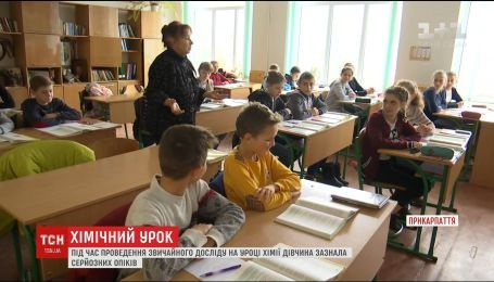 На Прикарпатье во время эксперимента на уроке химии в 12-летней девочки загорелись волосы