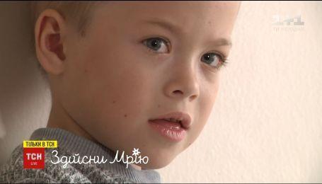 Исполни мечту: ТСН помогла больному цистинозом Юрку познакомиться с кумиром