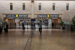В крупнейшем аэропорту Израиля сжалились над 25 тысячами пассажиров и отменили забастовку