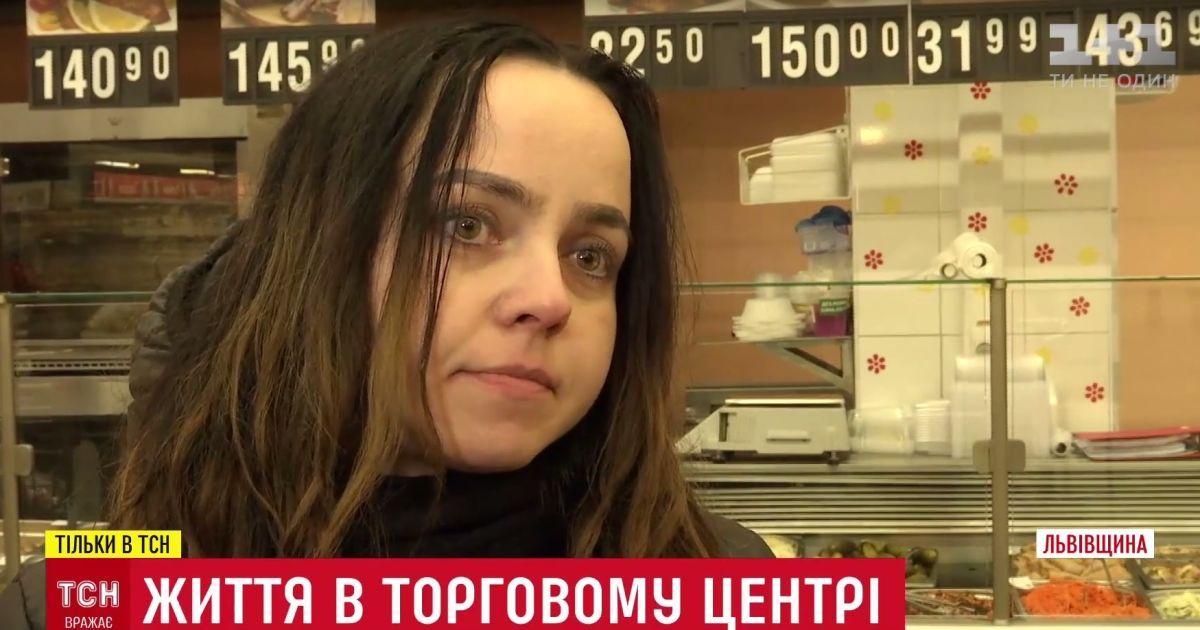 Львовянка третий месяц живет в супермаркете и моется в уборной