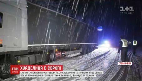 Из-за сильных снегопадов в Словакии объявлено чрезвычайное положение