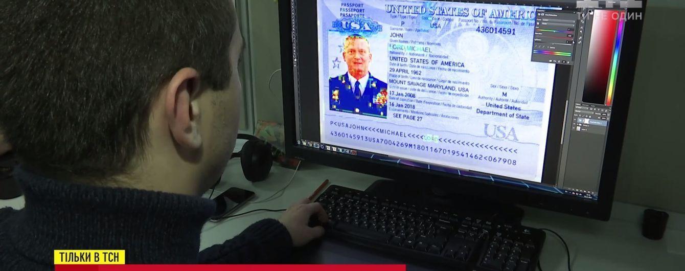 """""""Американський генерал"""" ошукав самотню українку на 50 тисяч обіцянкою одружитися"""