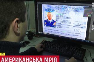 """""""Американский генерал"""" обманул одинокую украинку на 50 тысяч обещанием жениться"""