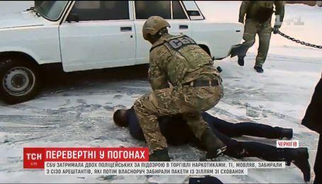 В Черниговском СИЗО задержали правоохранителя по подозрению в торговле наркотиками