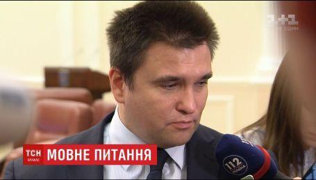 Клімкін поїхав на Закарпаття, аби домовитися про перехід шкіл на навчання українською
