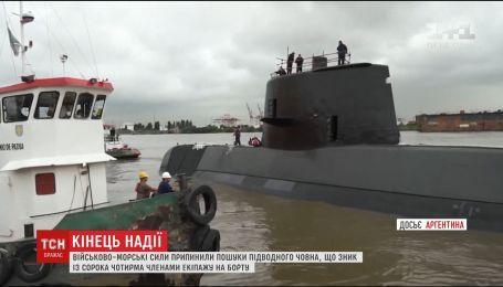Аргентина прекращает операцию по спасению подводной лодки с 44 людьми на борту