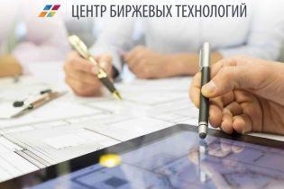 Klerevant: відгуки про унікальний інвестиційний портфель Центру Біржових Технологій