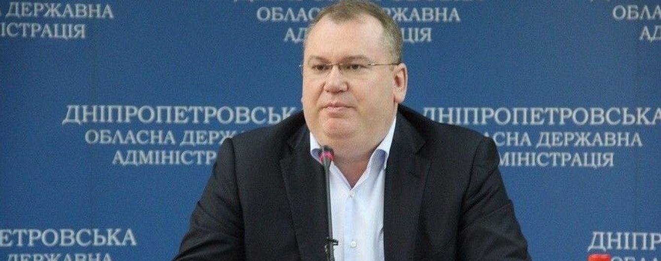 Днепропетровщина одной из первых в Украине приняла бюджет на 2018 год - Валентин Резниченко