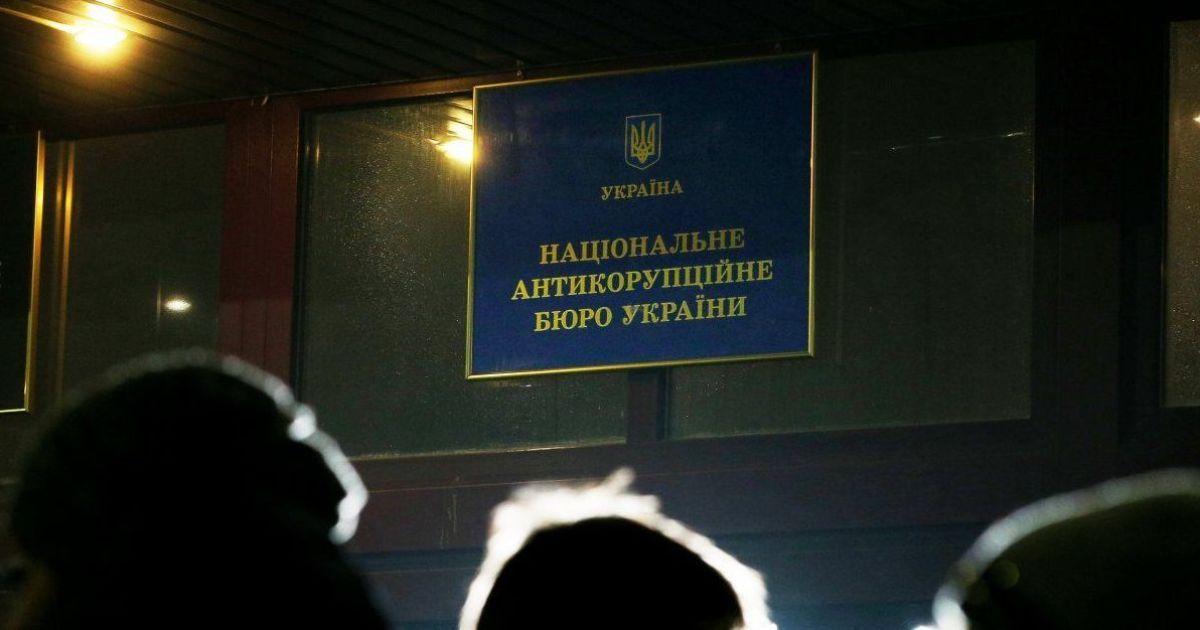 """Луценко назвав агентів НАБУ """"нелегальним угрупованням"""" і оголосив їх поза законом"""